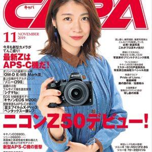 雑誌「CAPA 2019年11月号」に掲載いただきました。