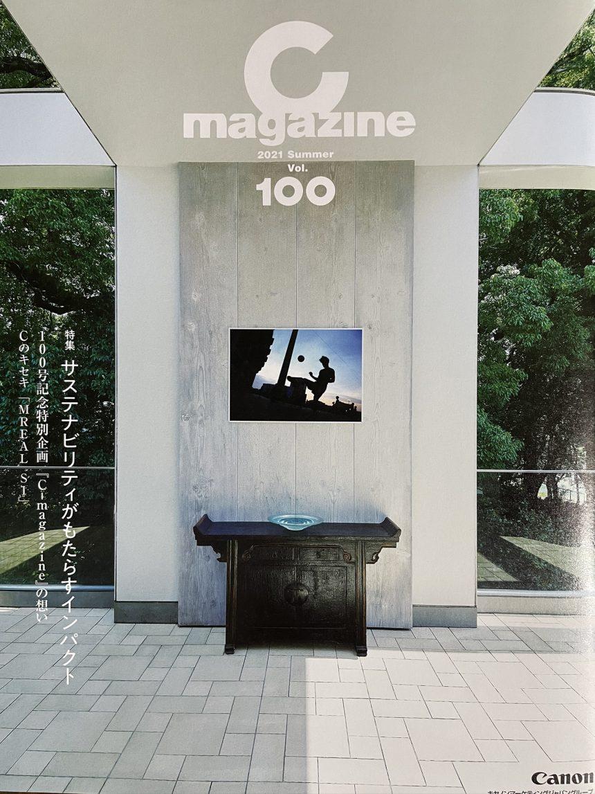 キヤノンコミュニケーション誌「C-magazine」2021夏号に掲載いただきました。